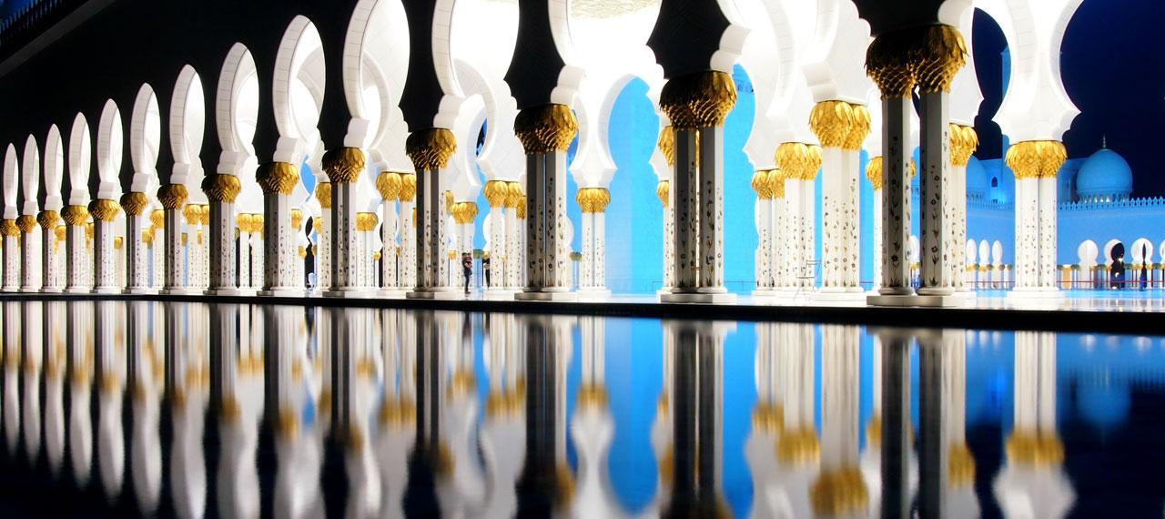 grand-mosque-slide