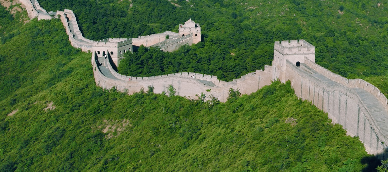 great-wall-china-slide